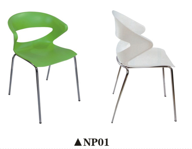 A 4 PCS LOT Modern Plastic Chair Dining Chairs Office  With