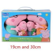 Подлинный Свинка Пеппа большой размер 4 шт/набор свинка семья плюшевая мультяшная плюшевая кукла животного для детей Рождественский подарок игрушки