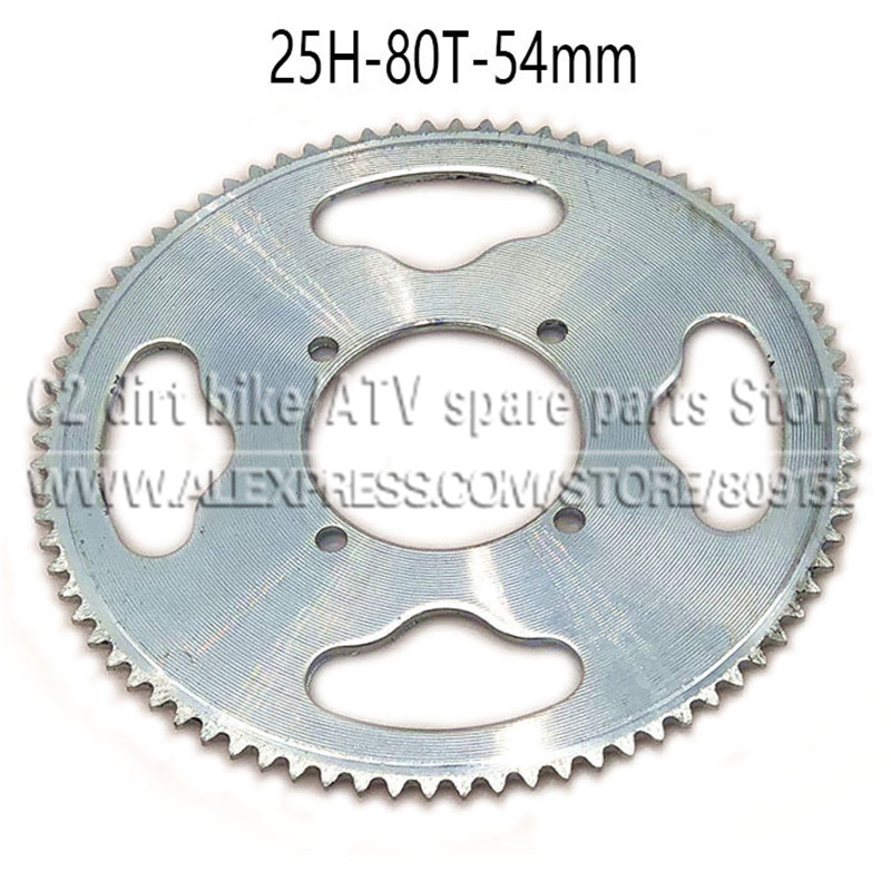 Worldwide delivery rear chain sprocket in NaBaRa Online