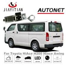 Jiayitian камера заднего вида для Toyota Hiace H200/Hiace трепетны 2004 ~ 2014 HD CCD Ночное видение резервного копирования камеры Парковочные системы