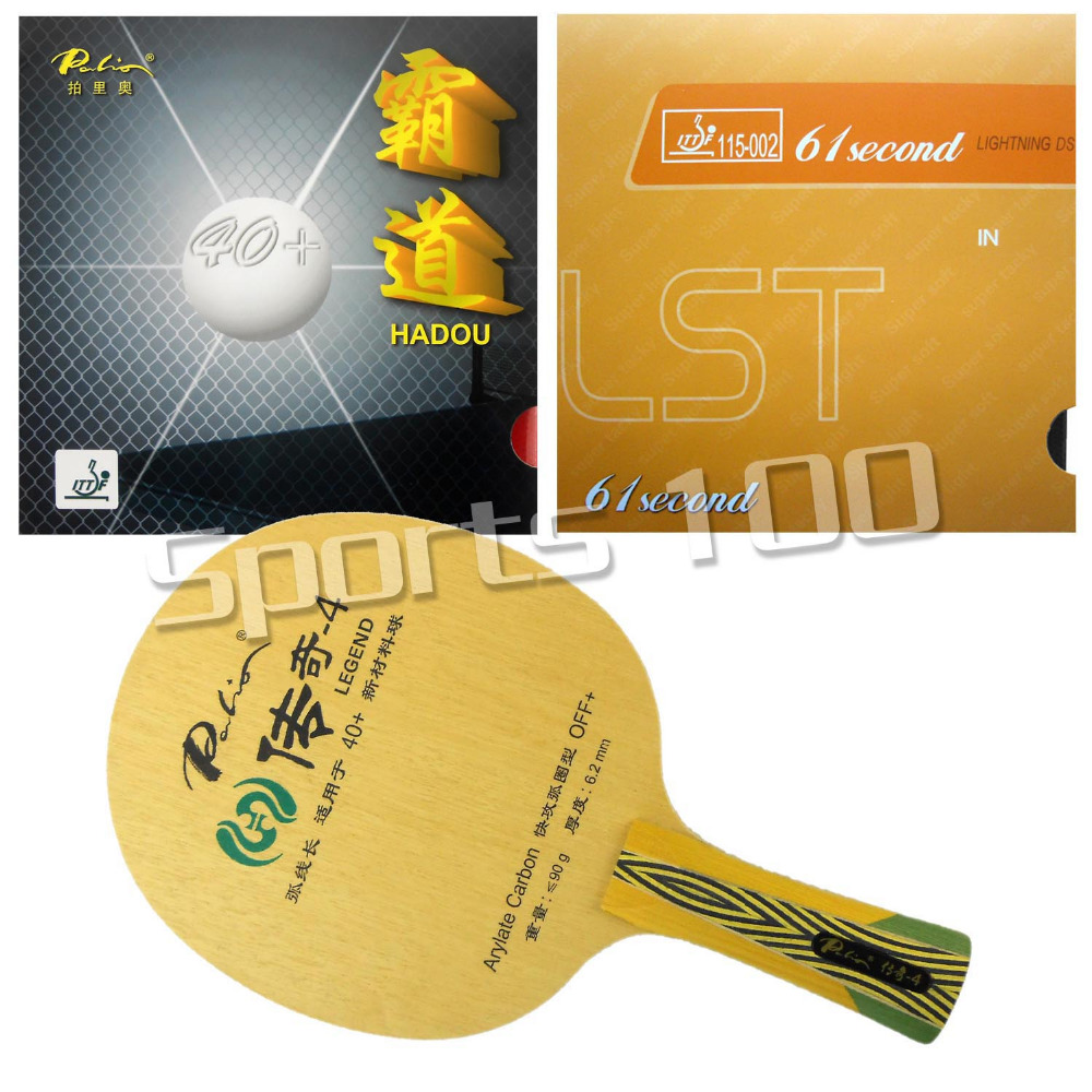 Pro Combo Ping Pong Racket Palio Legend-4 blade with HADOU 40+ and 61second Lightning DS LST Rubbers Long Shakehand-FL palio energy 03 blade with dhs tinarc 3 and 61second ds lst rubbers for a racket shakehand long handle fl