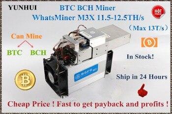 Майнер Asic Bitcoin btbtc BCC BCH WhatsMiner M3X 11-12,5 T/S 0,18 кВт/й лучше чем Antminer S9 S9i T9 WhatsMiner M3 11,5 T E9