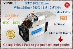 את Asic Bitcoin BTC BCC BCH כורה WhatsMiner M3X 11-12.5 T/S 0.18 kw/ה טוב יותר מ Antminer s9 S9i T9 WhatsMiner M3 11.5T E9