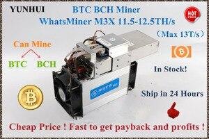 أسيك Bitcoin BTC BCC الغرفة مينر WhatsMiner M3X 11-12.5 T/ث 0.18 kw/ال أفضل من Antminer s9 S9i T9 WhatsMiner M3 11.5T E9
