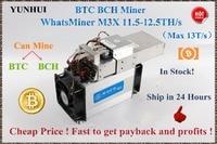 Asic Bitcoin BTC BCC BCH Miner WhatsMiner M3X 11-12.5 T/S 0.18 kw/TH ดีกว่า Antminer s9 S9i T9 WhatsMiner M3 11.5 T E9