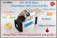 Asic bitcoin BTC BCC BCH Miner WhatsMiner M3X 11-12.5 T/S 0.18 kw/TH lepiej niż Antminer S9 S9i T9 WhatsMiner M3 11.5T E9