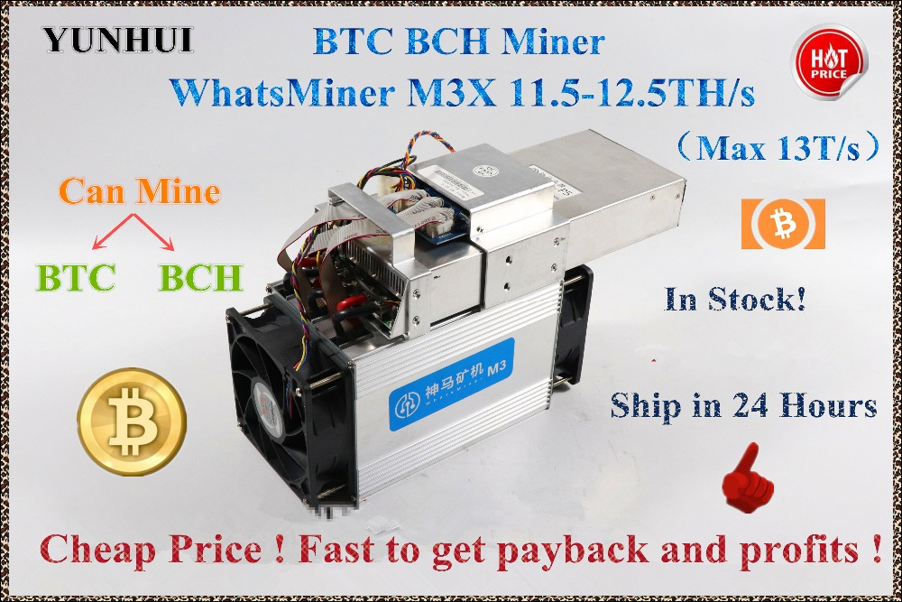 L'asic Bitcoin BTC BCC BCH Miner WhatsMiner M3X 11-12.5 T/S 0.18 kw/TH mieux que Antminer S9 S9i T9 WhatsMiner M3 11.5T E9