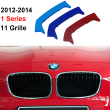 For 2012-2014 BMW 1 series 116i 118i 120i 11 grilles 3D M Styling Front Grille Trim motorsport Strips grill Cover Stickers