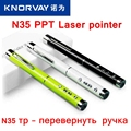 [RedStar]KNORWAY N35 Red PPT laser pointer laser pen Powerpoint Flip pen remote control  60 meter  support PPT/Prezi/Keynote