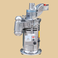 220v/50hz DF 15 Automatic Hammer Continuous Mill Herb Grinder/Mlling Machine/Pulverizer/Pulverizing Machine