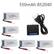 Hobby Hub 5pcs * 3.7V Lipo Battery for JXD RC Quadcopter