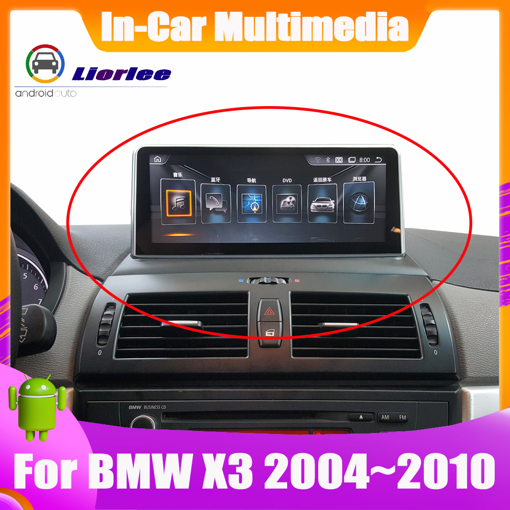 10,25 Zoll Android system Auto GPS-Navigation Für <font><b>BMW</b></font> <font><b>X3</b></font> <font><b>E83</b></font> 2004 ~ 2010 Radio Audio Video HD Touch Screen image