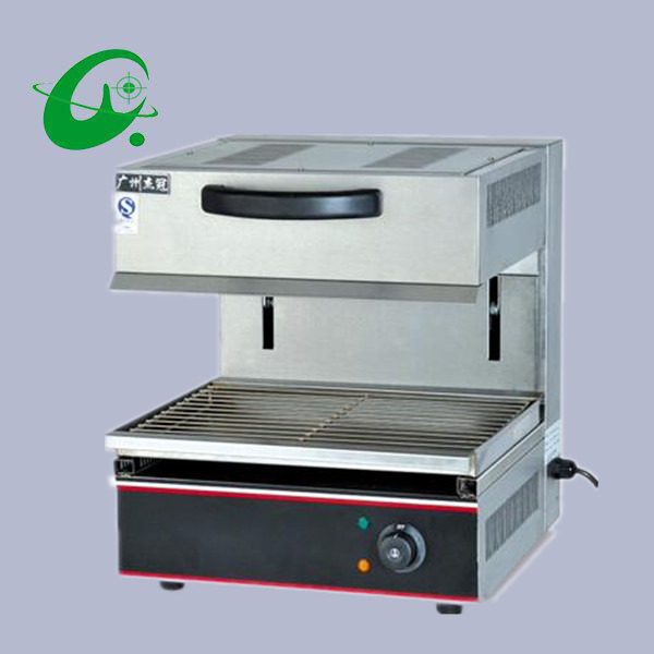 Adjustable Stainless Steel Electric Salamander Machine Electric BBQ Grill  Machine In Food Processors From Home Appliances On Aliexpress.com | Alibaba  Group