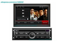 Wholesale car dvd player