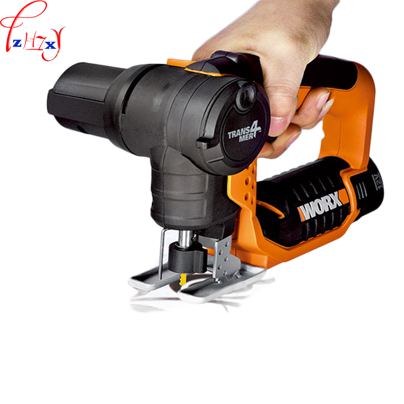 12V 1pc Multi-functional lithium electric woodworking saw WX540.8 curve saw reciprocating sawing woodworking power tools home multifunction woodworking saw sawing engraving machine disc plate sawing woodworking tools