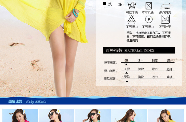 TDFunlive Free Shipping Sexy beach cover up women's sarong summer bikini cover-ups wrap pareo beach dress skirts towel 60*180cm 2