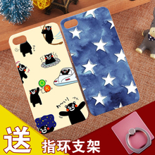Cute Cover Shell For Nubia Z9 Z9 Mini / Z9 Max / N1 NX541J Soft Silicone Case Ring Bracket For ZTE Geek 2 S2003 / Star 1 S2002