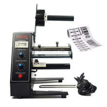 Label stripping machine 1150D Automatic  Dispenser Device Sticker 220V 50HZ 110V