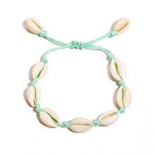 Summer Beads Shell Bracelet Bangle Rope Chain Seashell Bracelet Beach Jewelry for Women Femme Girl