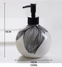 Костяная фарфоровая бутылка для жидкости мытья рук ванны ручная