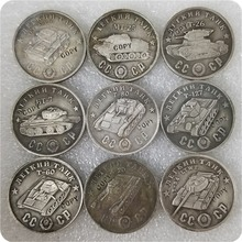 1945 CCCP СССР 50 рубликов светильник танки копия монет
