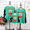 S210 Winter Mother Daughter Father Son Outfits Christmas Costume Family Matching Outfits Thicker Warm Family Look