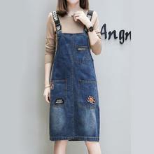 M 3xl джинсовая юбка для молодых девушек Лето 2020 Новые повседневные