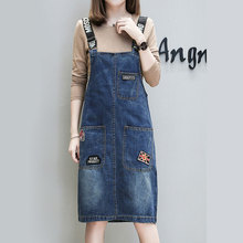 Size M-3XL New Young Girls Denim Skirt Summer 2019 Casual Loose Plus Overalls Skirts Female