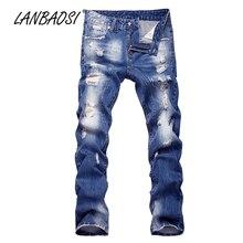 pantalon trou coton bleu