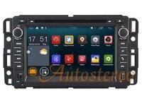 Android 7.1 Quad Core Car GPS Navigation DVD Player For GMC Yukon Sierra Acadia Tahoe 2007 2013 car stereo auto navi autostereo