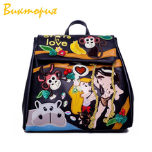 CHARA'S BAG brand backpack for women Stylish high quality embroidery student bags Multifunctional shoulder bag недорго, оригинальная цена