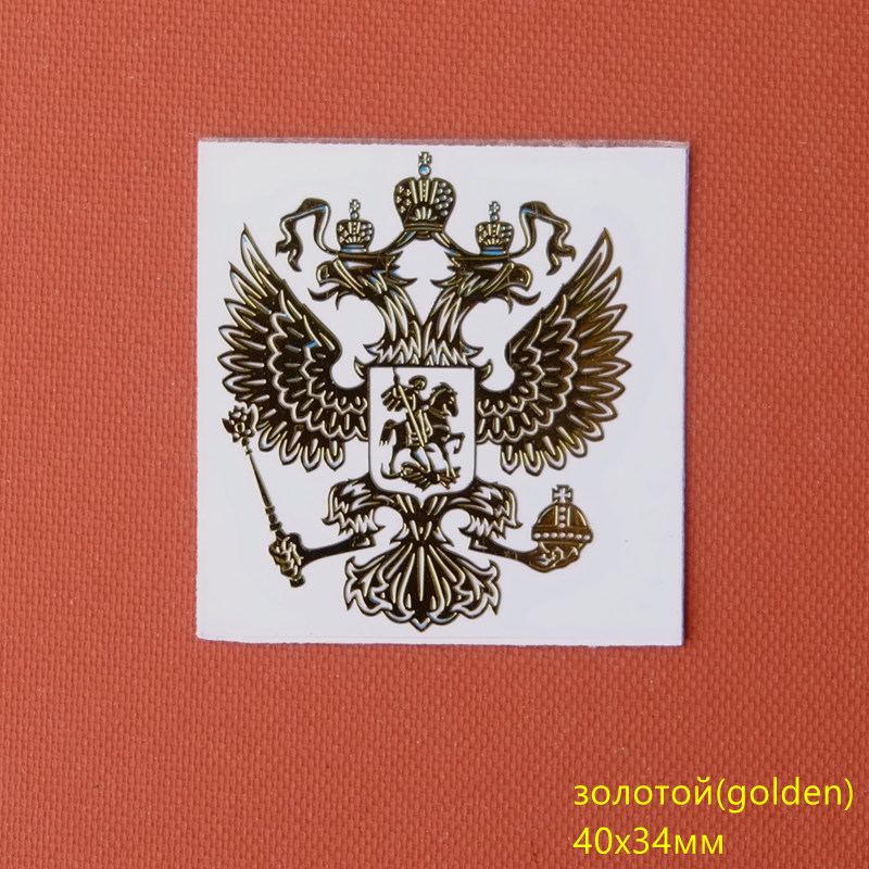 Three Ratels MT-001XS 4*3.4см Герб России двуглавый орел Крутые никель металлические наклейки на телефон стикеры наклейка самое хорошее качество - Название цвета: 001XS Golden 1 PC