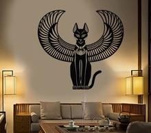 비닐 벽 applique bastet 고대 이집트 고양이 여신 이집트 아트 스티커 홈 장식 거실 침실 벽 전사 술 2aj5