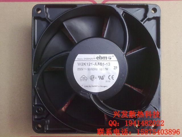 PAPST W2K121-AA01-13 AC 230 V 16/17 W serveur refroidisseur ventilateur