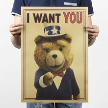 Teddy bear, funny vintage poster