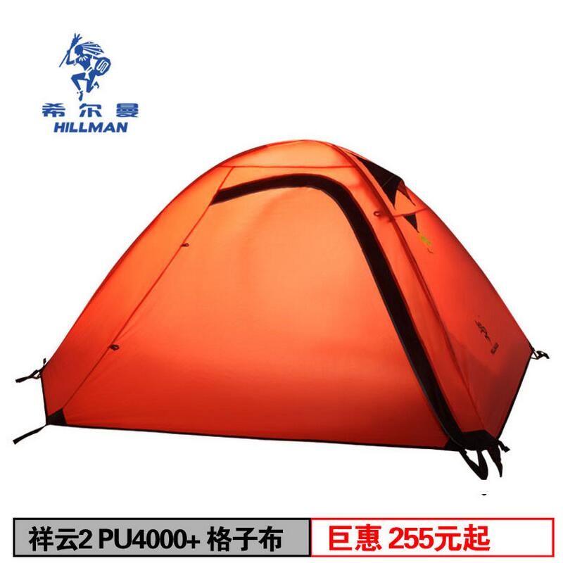 High quality Outdoor camping tent double layer 1-2 person Tourist tents fishing hiking mountaineering tent photography tents waterproof tourist tents 2 person outdoor camping equipment double layer dome aluminum pole camping tent with snow skirt