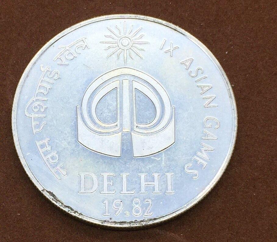 British India 1982 100 Rupees IX ASIAN Gs