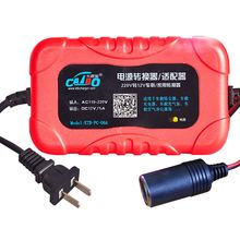 220 V vez 12 V Conversor de Energia Adaptador de entrada Do Inversor DC12V 5A adaptador de saída fonte de alimentação de cigarro do carro mais leve plugue