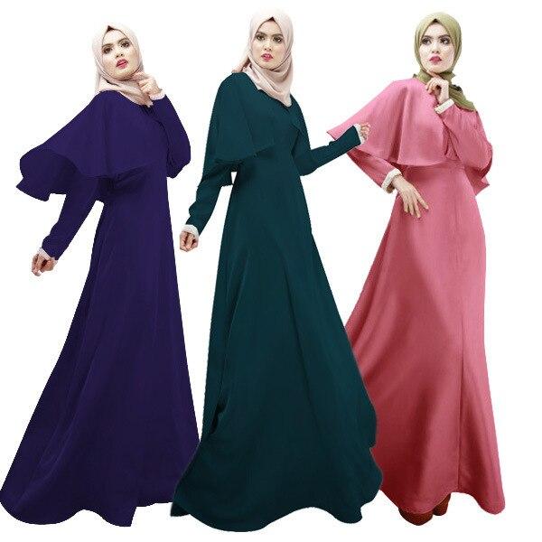 جمال المرءه بحجابها  2017.jpg_640x640