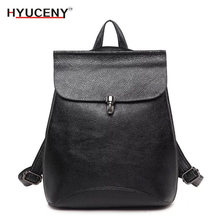 New Fashion Women Backpack High Quality Youth Leather Backpacks for Teenage Girls Female School Shoulder Bag Rucksack mochila недорго, оригинальная цена