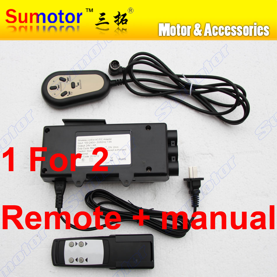 Motor controller kit For 2 Linear actuators, 4 keys, switch power supply electric adapter + handle switch + Wireless remote цена