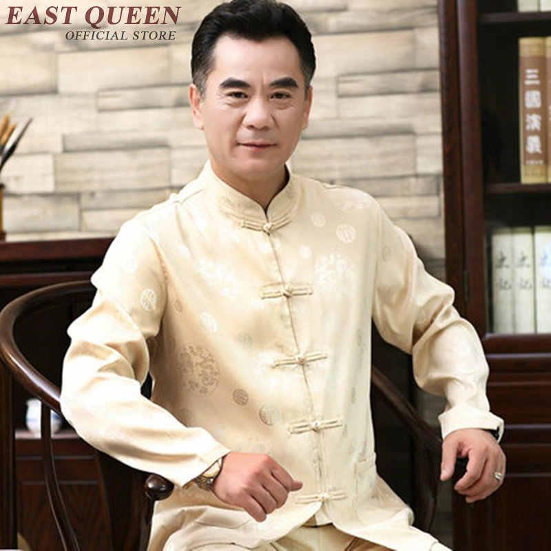 繁体字中国語服男性のための男性上海唐装服マンダリンカラー冬のコートの男性 2018 KK1597