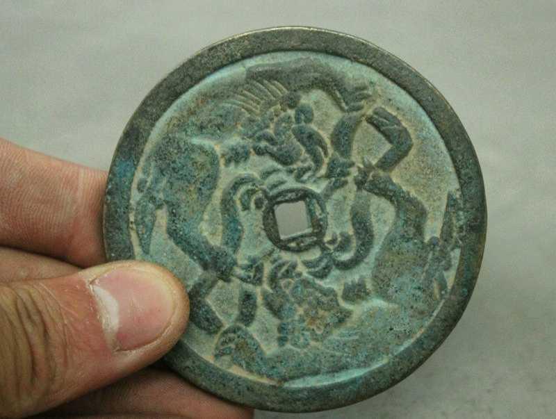 68มิลลิเมตรจีนโบราณราชวงศ์บรอนซ์สัตว์Kylinยูนิคอร์นจี้พระเครื่องเหรียญBi