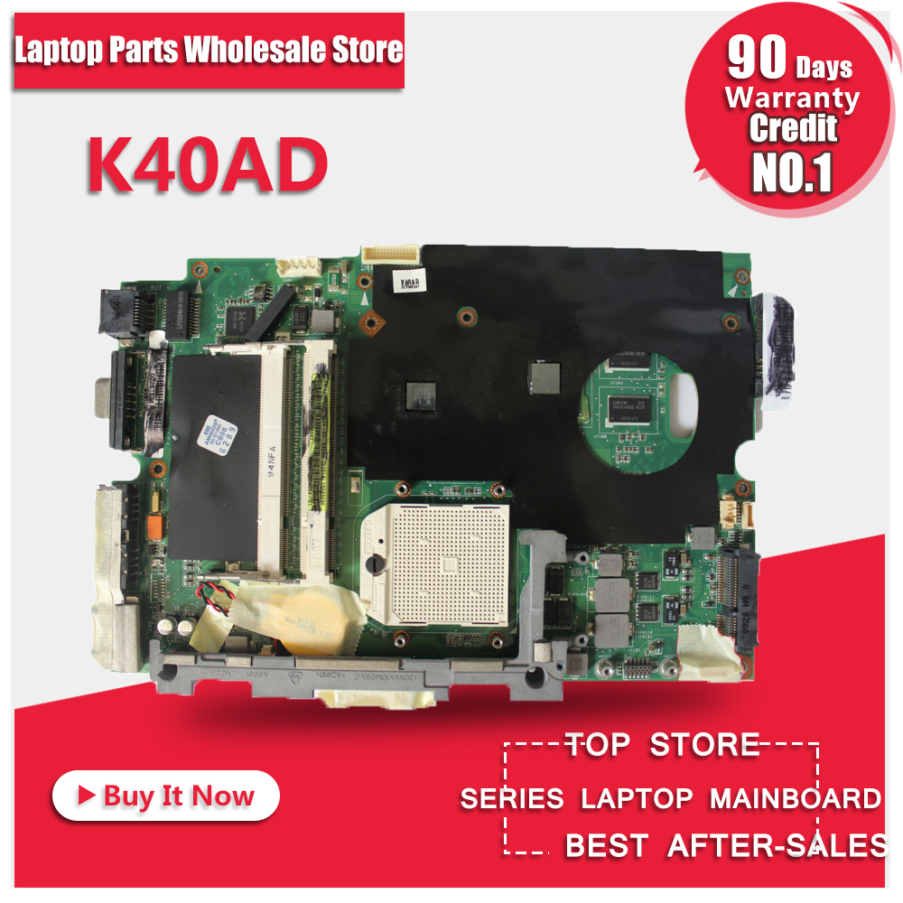 Hot selling laptop motherboard for ASUS K40AB K40AD K40AF K50AB K50AD K50AF motherboard new for asus 14 0 k40ad laptop motherboard 100