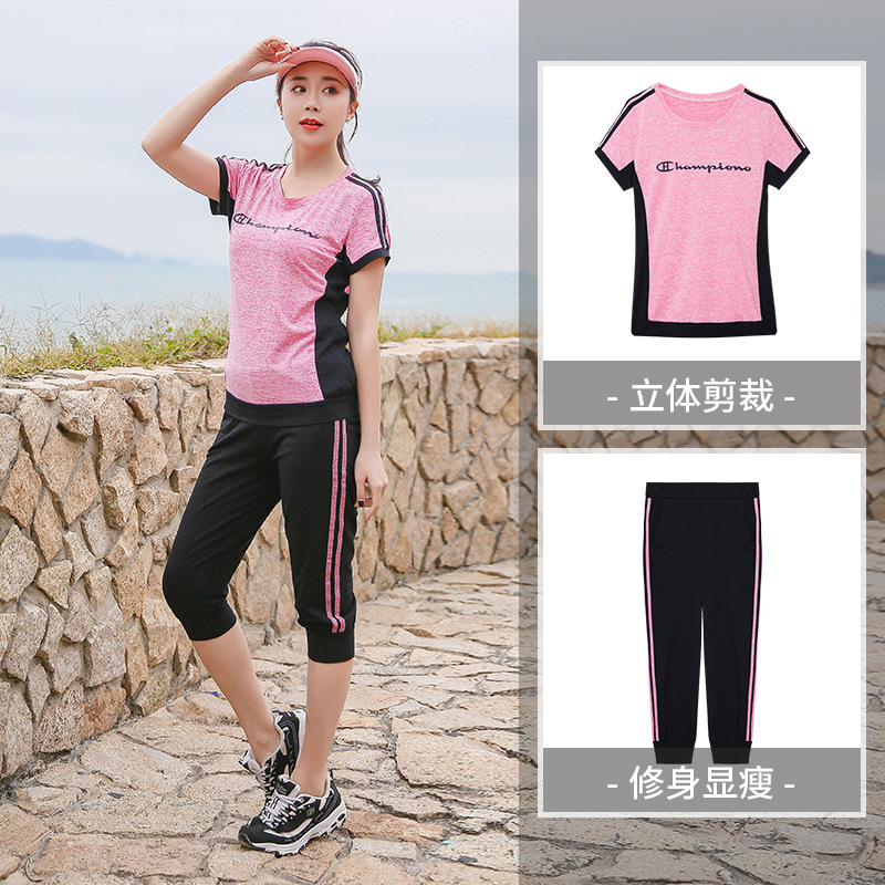 New Plus Size Yoga Wear Women Wokout Clothing Gym Fat Mm Loose Summer Running Exercise Tennis Quick Dry Sister Sports Pink Suit Trainning Exercise Sets Aliexpress