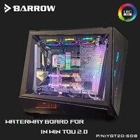 Курган YGT20 SDB, водный доски для в Win Tou 2,0 чехол, Intel водоблок для процессора и один/двойной GPU здания