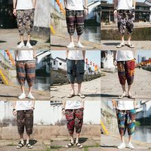 PADEGAO Harajuku 5XL Harem Pants Men 2019 Summer Cotton Linen Vintage Joggers Baggy Japanese Streetwear Casual Sweatpan