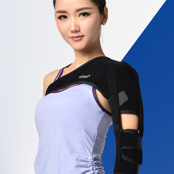 Upgrade Version Shoulder Support Strap Brace For Shoulder Dislocation Subluxation Stroke Hemiplegia Recovery Elbow Protection image