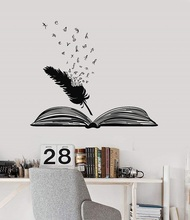 פתוח ספר ונוצה ויניל קיר מדבקות ספריית בית הספר בכיתה מחקר חדר שינה בית תפאורה אמנות קיר מדבקת YD18