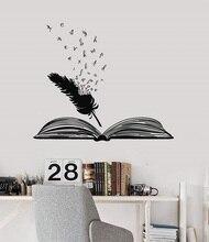 오픈 책과 깃털 비닐 벽 데칼 학교 도서관 교실 연구 침실 홈 장식 미술 벽 스티커 yd18